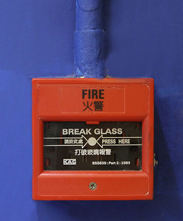 hongkongstorage_firealarm