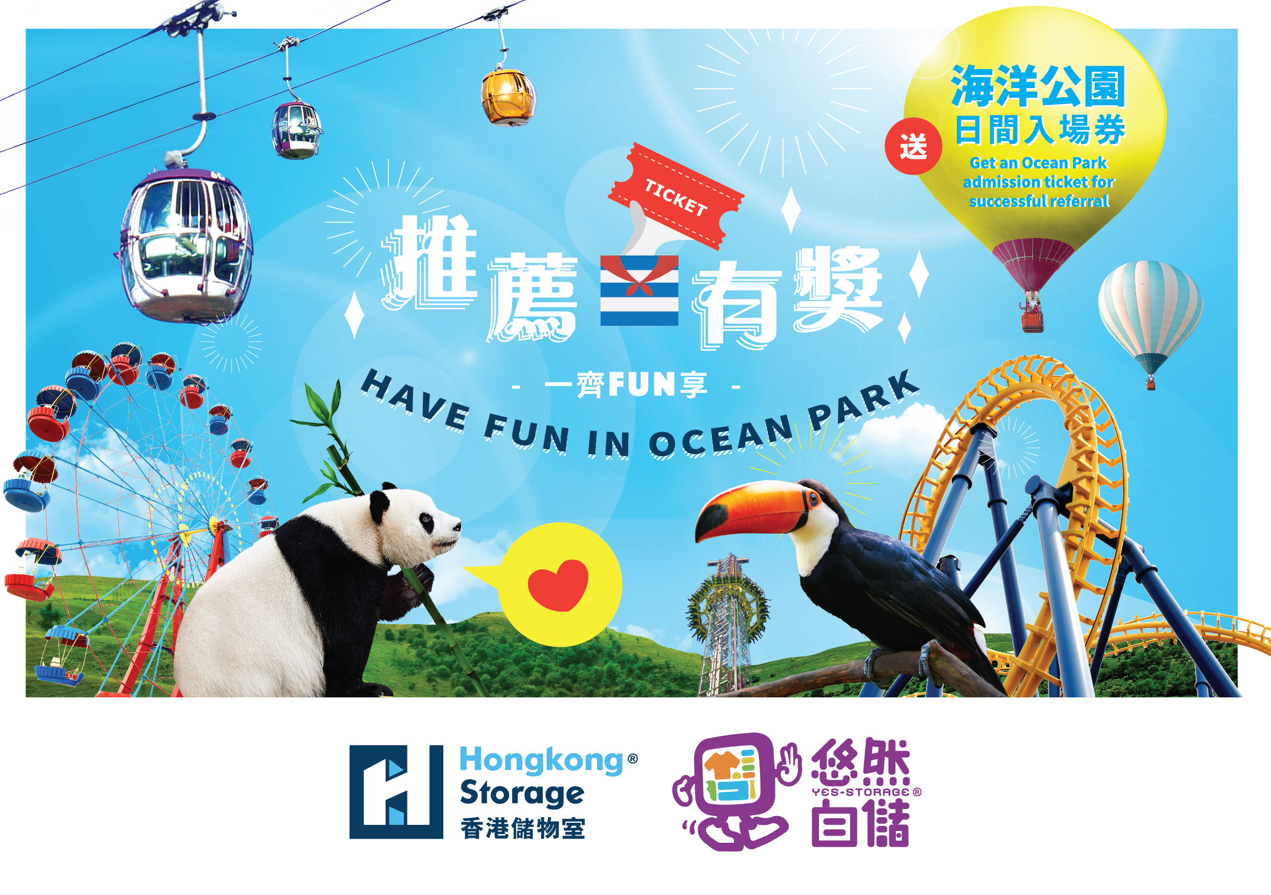 hongkong-storage-ocean-park-referral-program