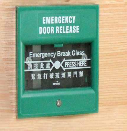 hongkongstorage_emergencydoorrelease