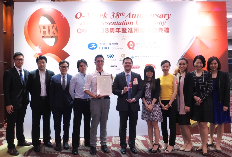 Hongkong Storage receives Q-Mark Service Scheme Certification and Q-Mark Elite Brand Award 2016!