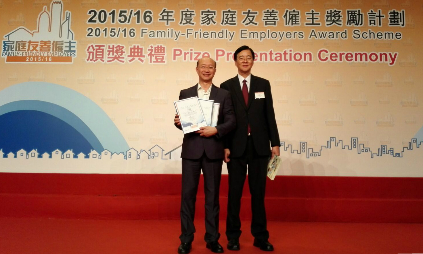 Hongkongstorage - Family Friendly Employers Award Scheme 2015/16