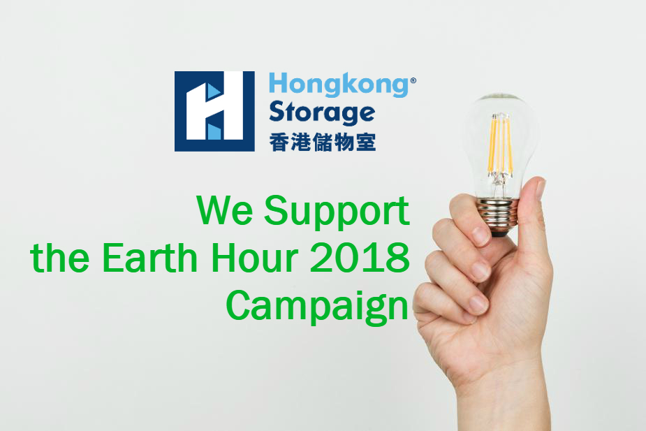 Hongkong Storage Supports the Earth Hour 2018 Campaign