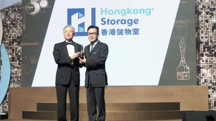 hongkongstorage distinguishedsalesperson 2018