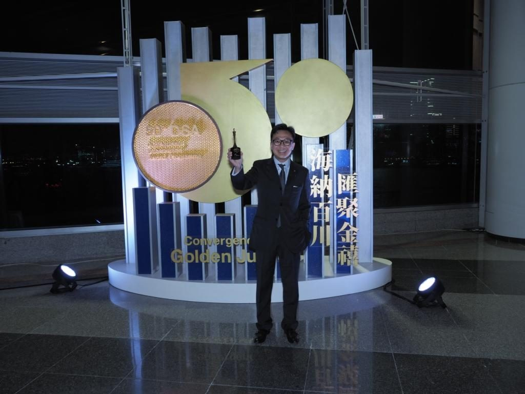 Hongkong Storage distinguished salesperson 2018