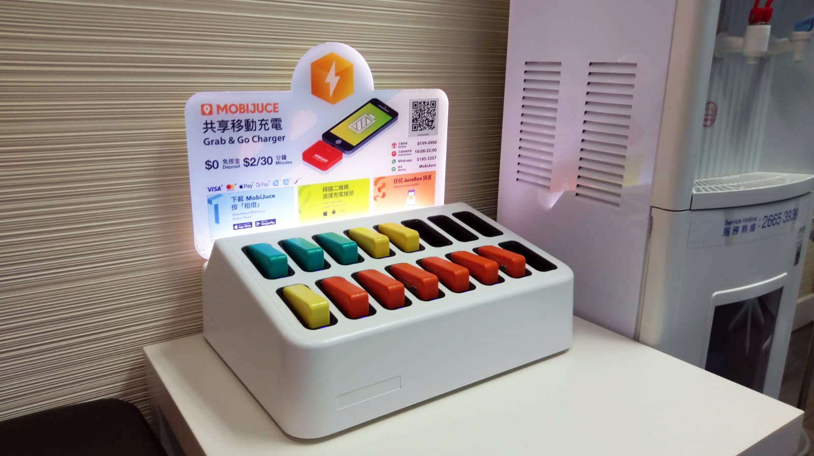 The New Power Bank and Mobile Charging Rental Service in Tin