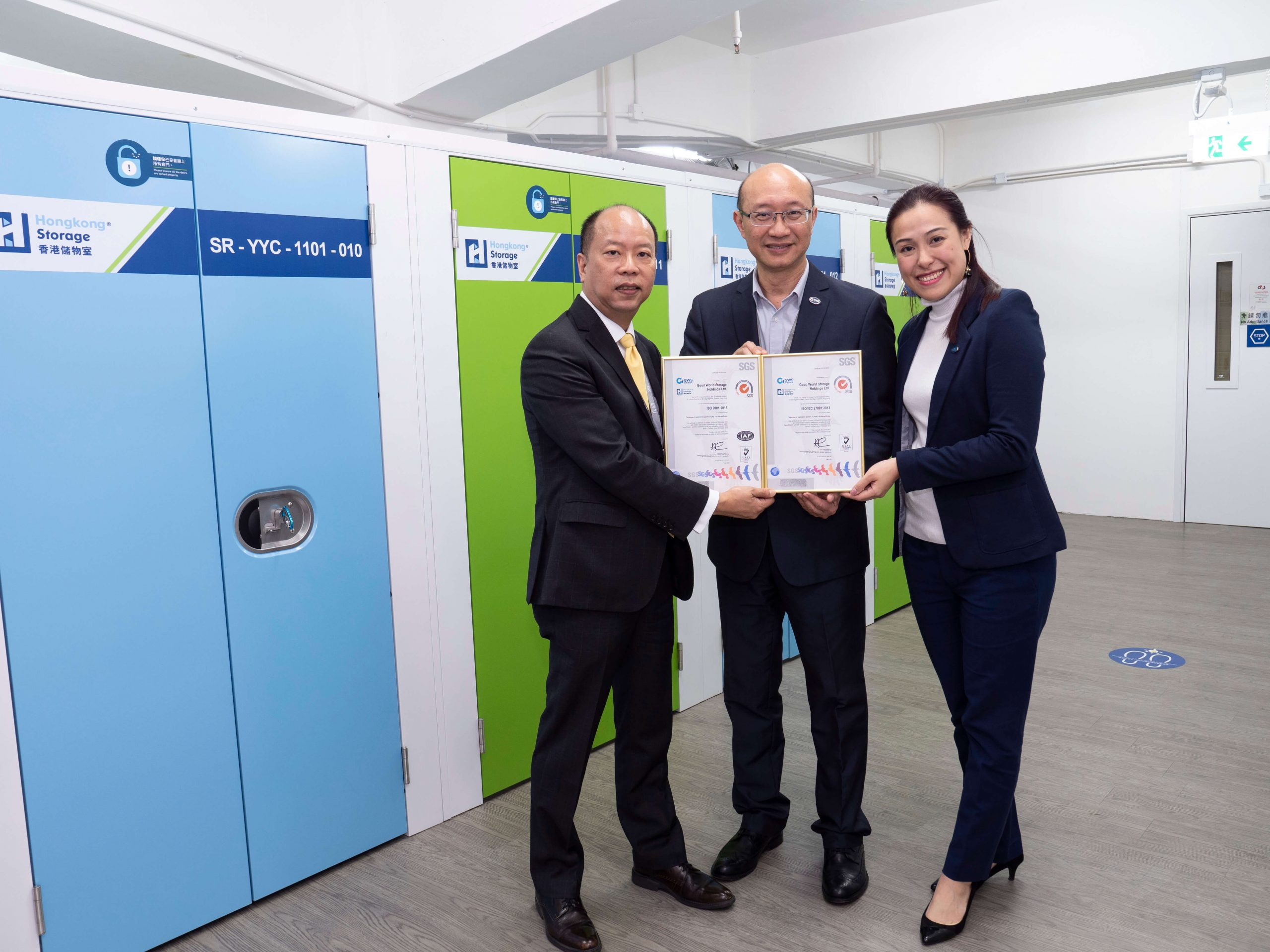 Hongkong Storage receives the dual certification of ISO 9001 & ISO/IEC 27001 – the world's first self storage operator achieved both accreditations at the same time