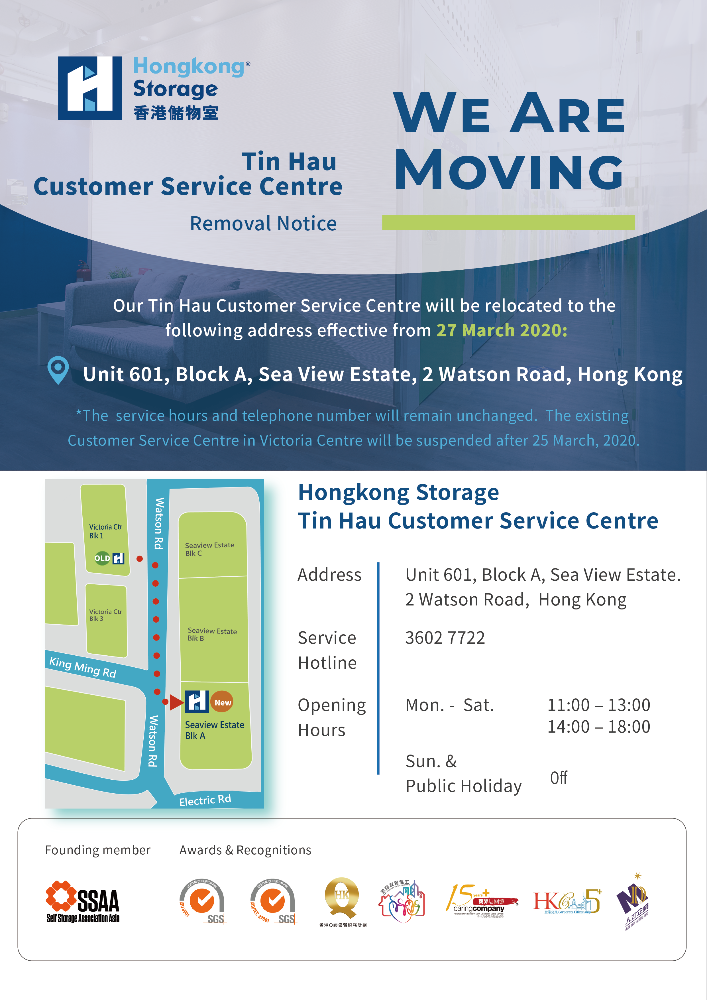 Removal Notice – Tin Hau Customer Service Centre