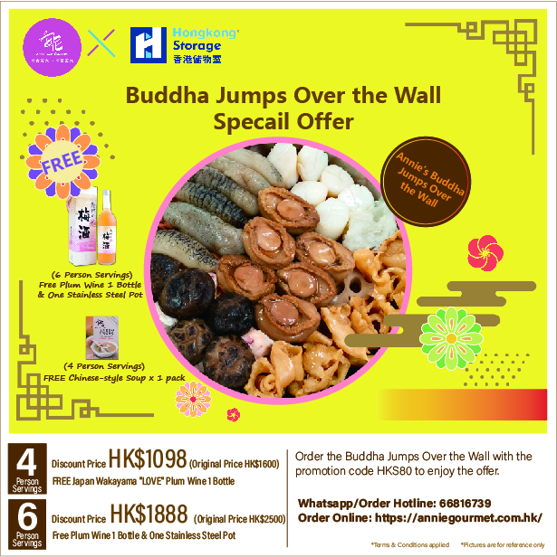 A limited time offer from Annie Gourmet on Buddha Jumps Over the Wall offer