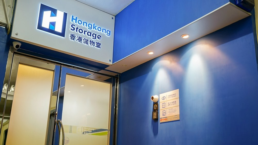 To Kwa Wan Self Storage