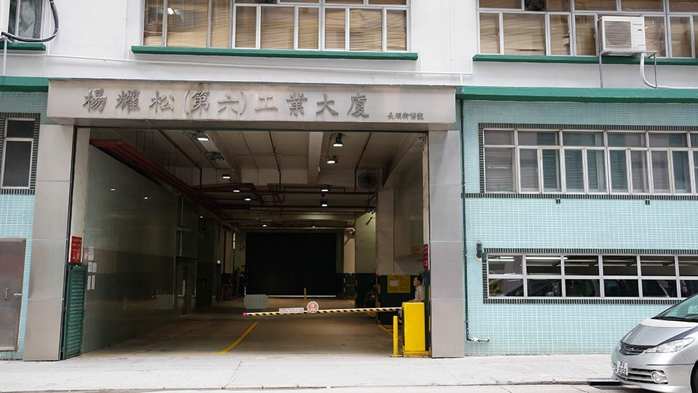 Lai Chi Kok Self Storage
