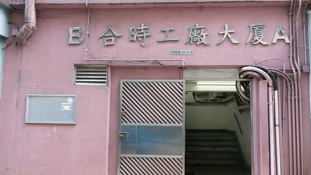 Chai Wan Self Storage
