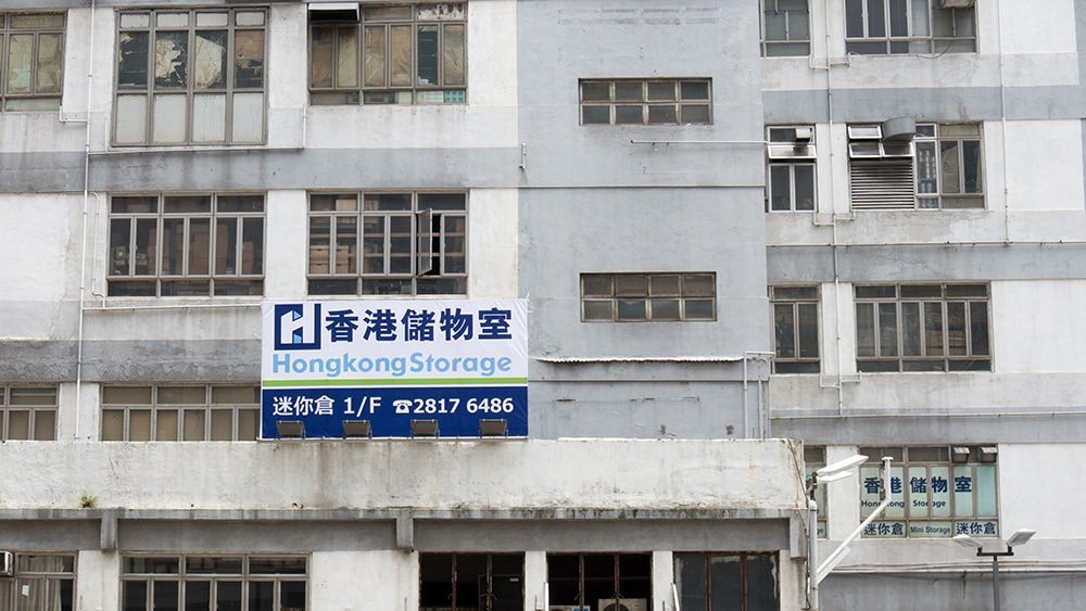 Wong Chuk Hang Self Storage