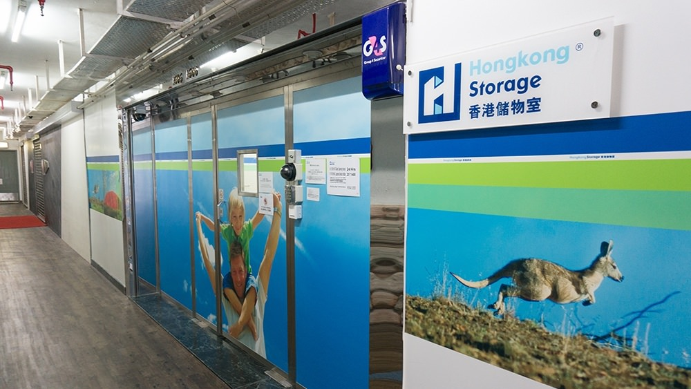 Quarry Bay Self Storage