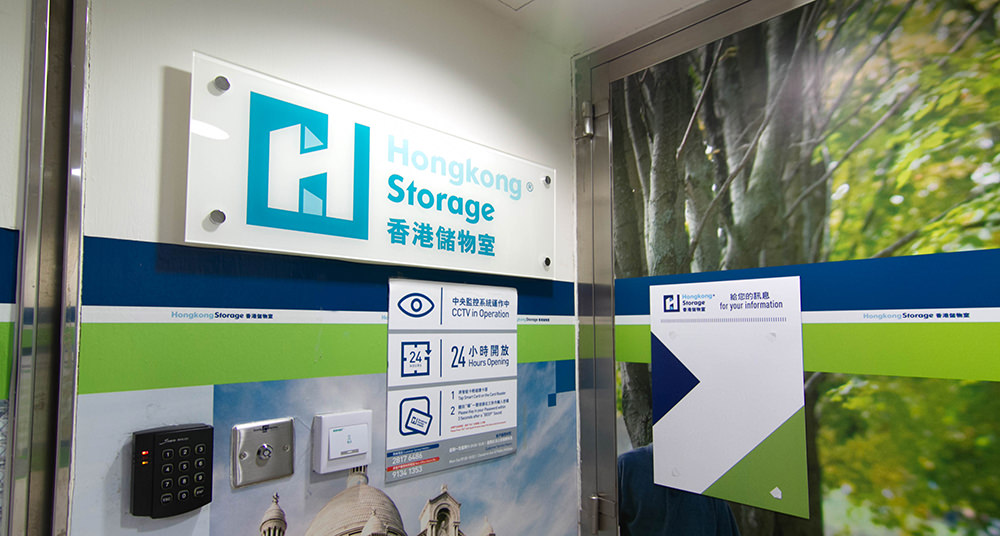 Tin Hau Self Storage