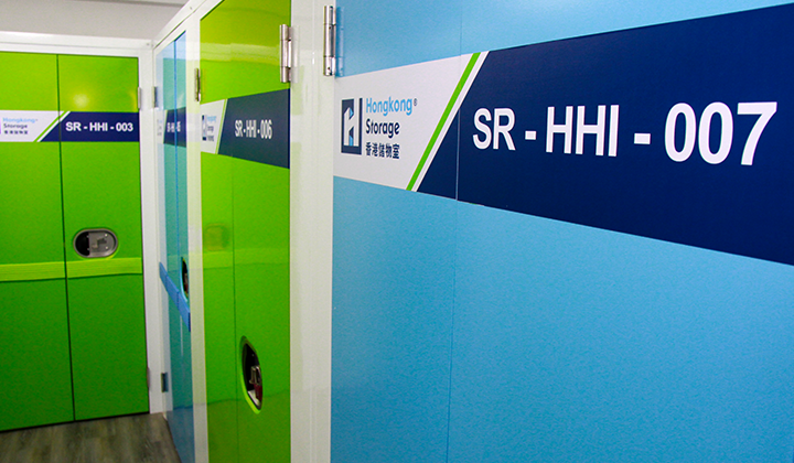 hongkongstorage_HHI_branch04