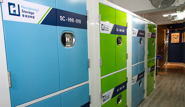 hongkongstorage_HHI_branch05